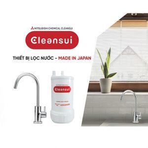 Máy lọc nước CleanSui A101E / EU101
